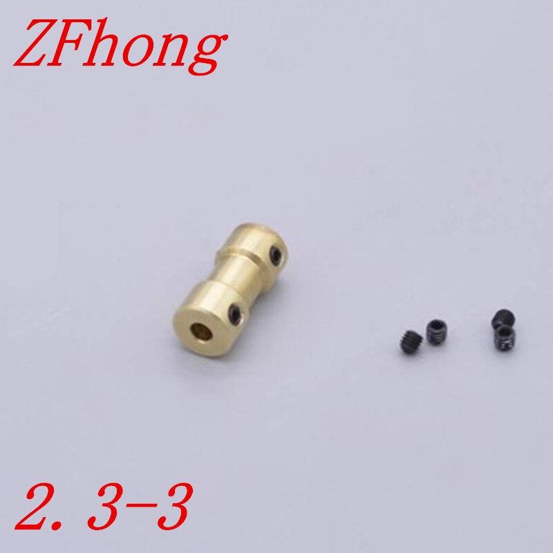 10pcs 2.3mm TO 3mm  2.3mm x 3mm Shaft Motor brass Coupling Coupler Brass M3 Screw holes 3MM