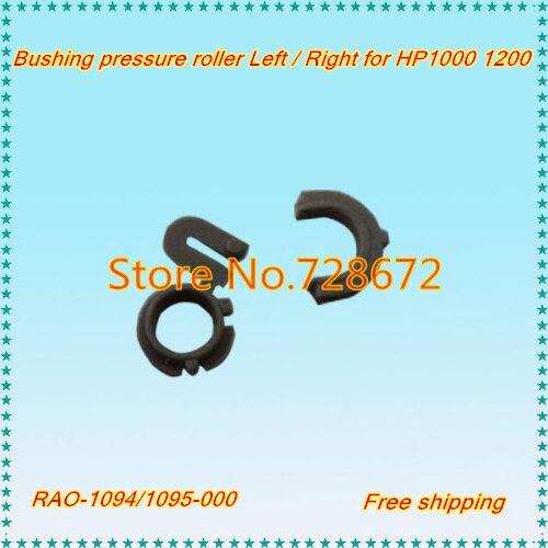 Frete Grátis RA0-1094-000 RA0-1095-000 Baixa Bucha Rolo de Pressão para HP 1000 1150 1200 1300 Peças de Impressora