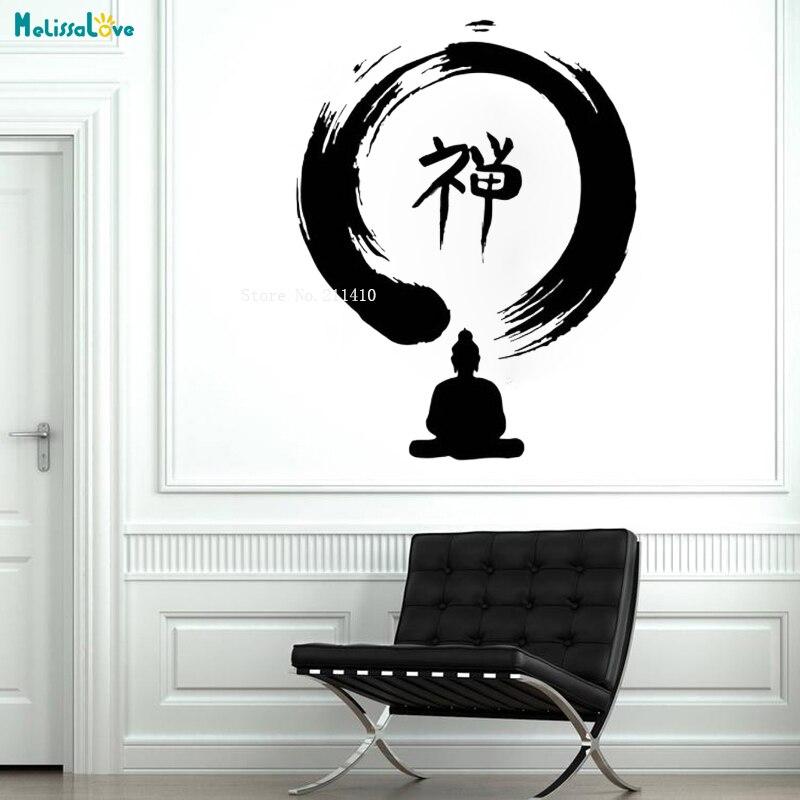 Calcomanía de vinilo de pared chino palabra chan Buda Zen Yoga Enso Enco decoración de calidad garantizada para el hogar arte de sala de estar murales YT1376