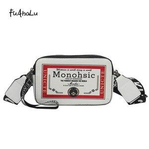 FuAhaLu Autumn new broadband shoulder bag personality wild Messenger bag small flap bag Hong Kong style small shoulder bag