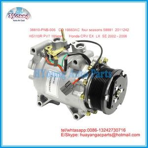 HS-110R HS110R ac compressor for Honda CRV 2 38810-PNB-006 38810PNB006 CO 10663AC 58881 57881 2011242