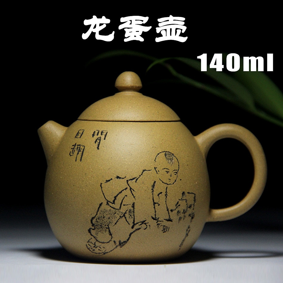 H085 olla de huevo Yixing tetera auténtica tetera púrpura famosa olla de mineral de barro hecho a mano