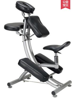 beauty bed body massage wash a physical therapy bed fold the cilia chair tattoo chair nursing care bed Meiye folding refers to pressure acupuncture beauty chair tattoo bed physical therapy tattoo massage tattoo chair.