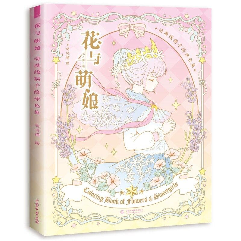 Adultos Anti-estrés para colorear libro de cómic dibujado línea de libros de dibujo carácter técnica de pintura a mano color pintado lápiz