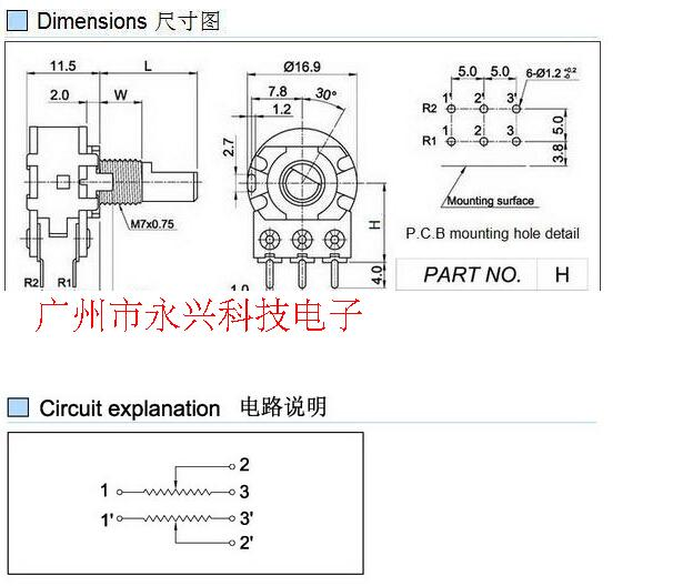 100 piezas WH148 dual B100K B104 6 pies potenciómetro ajustable de volumen de audio amplificador potenciómetro mango corto 15 MM
