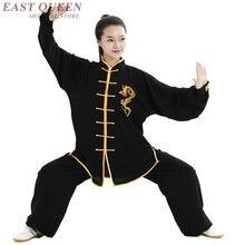 Tai chi uniforme roupas taichi roupas dos homens das mulheres roupas wushu kung fu uniforme terno artes marciais uniforme exercício ff802