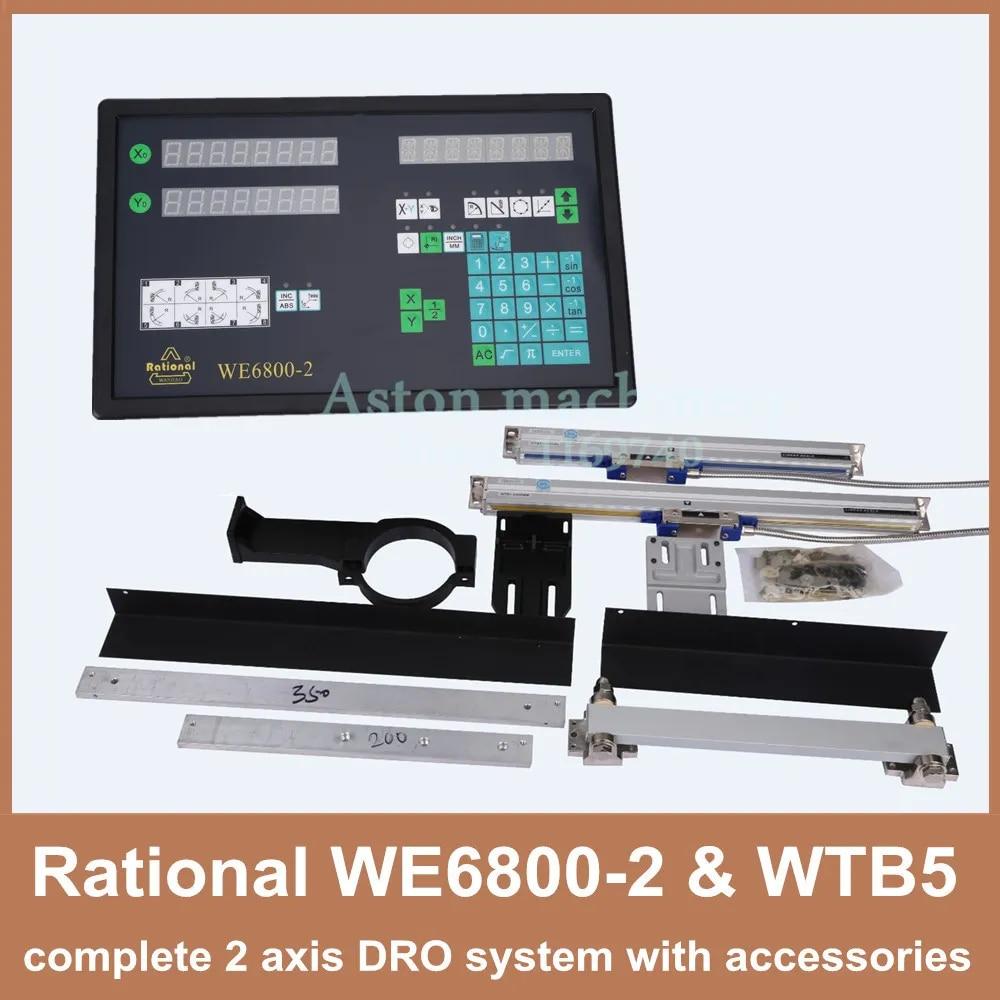 Système de lecture numérique DRO complet pour tour à 2 axes WE6800-2, avec 2 échelles linéaires WTB5, livraison gratuite
