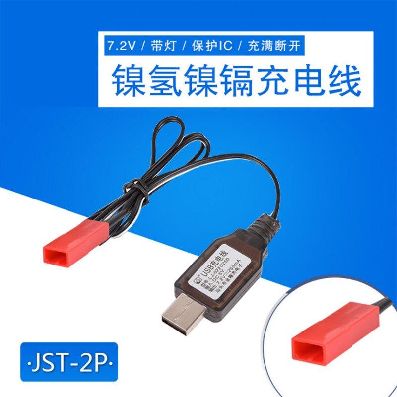 Cable de carga USB 7,2 V JST-2P IC protegido para batería Ni-Cd/Ni-Mh RC juguetes Robot de coche piezas de cargador de batería de repuesto