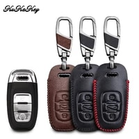 leather car key case cover for audi a4l a3 a4 a5 a6 a8 quattro q5 q7 a6 a8 smart remote car key shell protection car styling