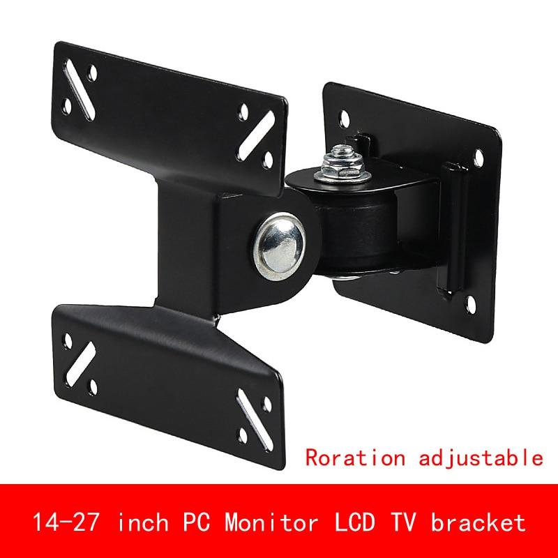 Universal Rotated SPHC TV Wall Mount Swivel TV Bracket Stand for 14 ~ 24 Inch LCD LED Flat Panel Plasma TV Holder