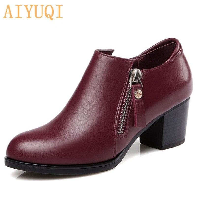 حذاء حريمي من الجلد الأصلي موضة خريف 2021 حذاء فردي جديد عميق الفم سميك من جلد البقر بمقاسات كبيرة من 35 إلى 43