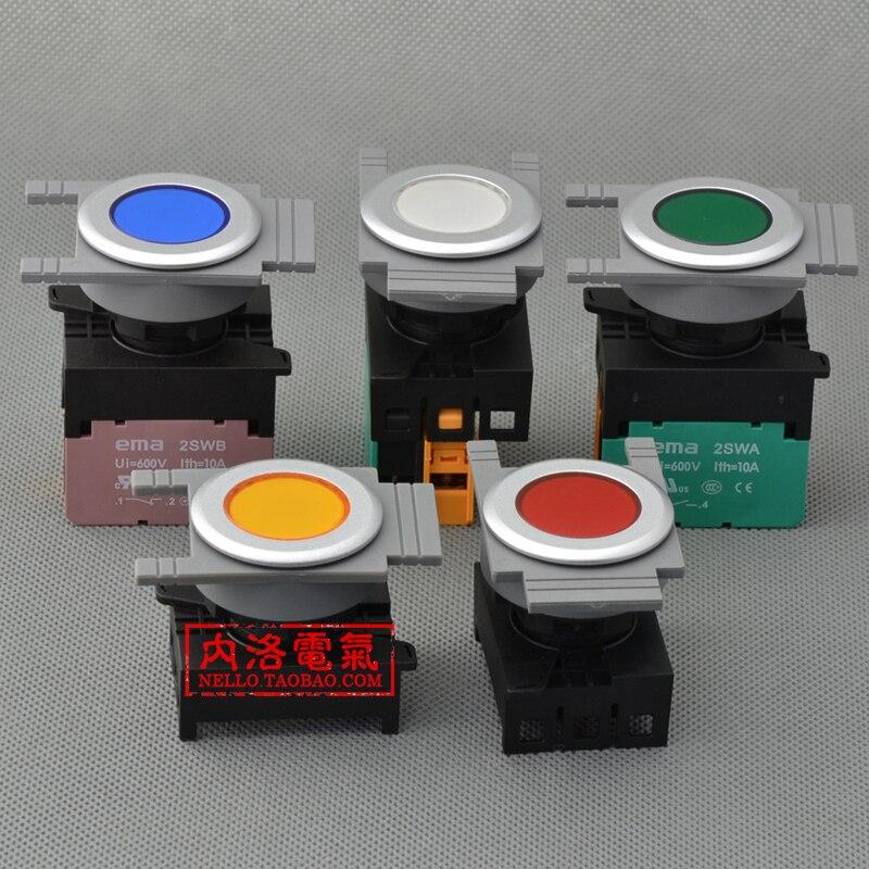 [SA]EMA مضيئة مجهار 30 مللي متر الذاتي قفل E3P1 *. LED DC6 / 12 / 24V 1NO أو 1NC-10 قطعة/الوحدة