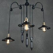Loft American Creative retro industrial  pendant light  triple lift Bar attached mirror lampshade pulley lift pendant lamp