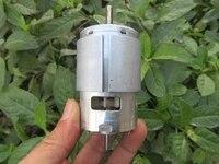 775 motor high power carbon brush high speed motor power tool dc motor 12v double shaft