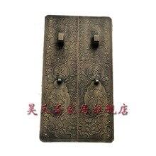 [Haotian vegetarian] carved door handle door handle copper window flower bat blessing to handle HTC-109