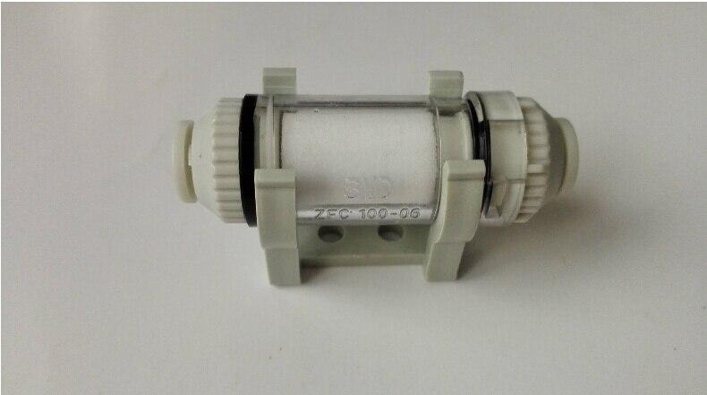 Pipe line vacuum air filter