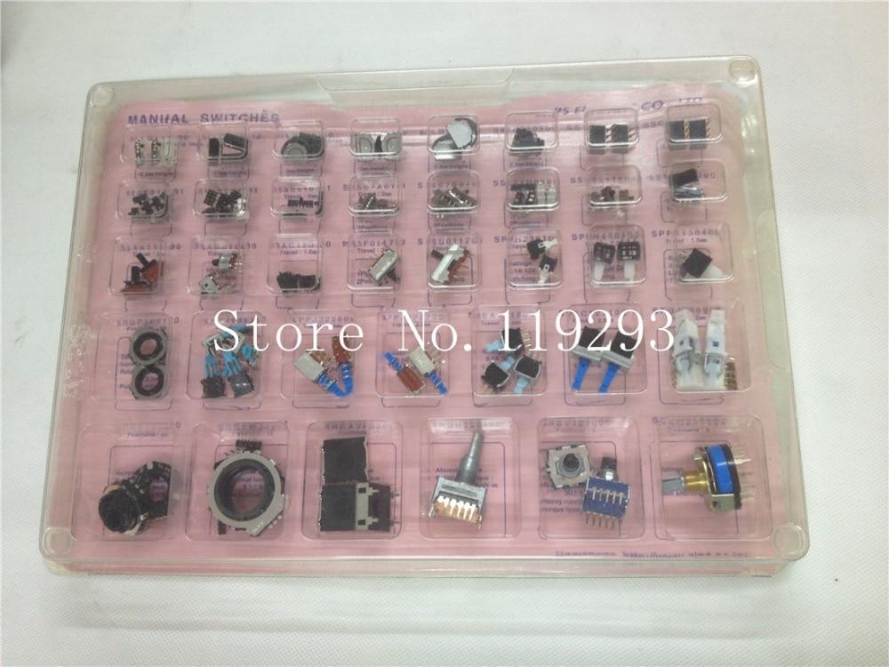 [ BELLA]Imported Japan ALPS sample box encoder band self-locking switch Toggle Switches--1set