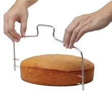 Креативные инструменты для резки торта из нержавеющей стали, регулируемая двойная линия, устройство для резки торта, украшение, форма для в...