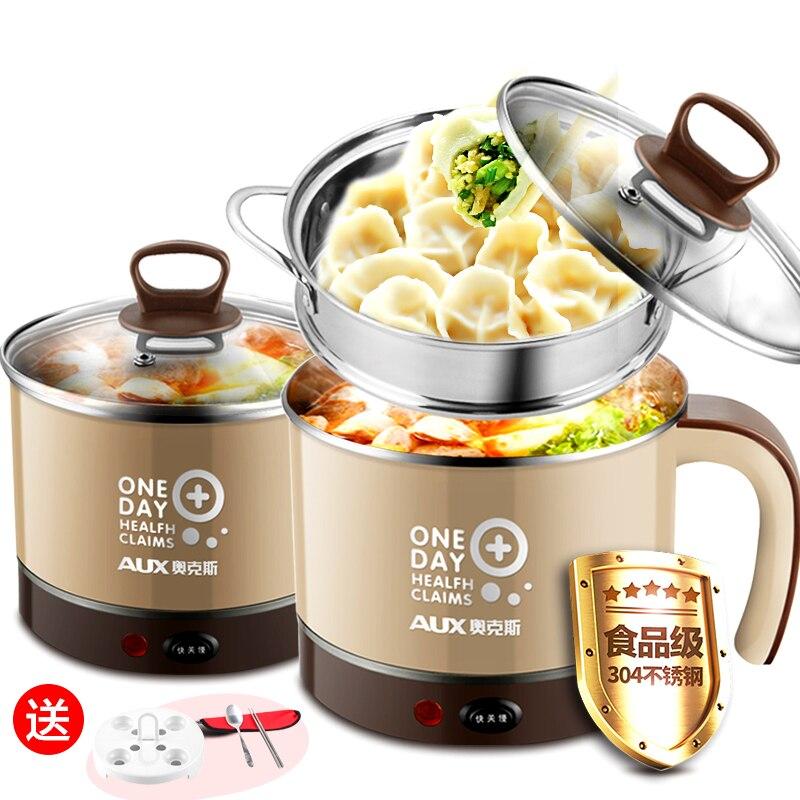 2 طبقات المنزلية مقلاة كهربائية عنبر الساخن وعاء الطبخ وعاء متعددة الوظائف طباخ كهربائي HA219 شحن مجاني