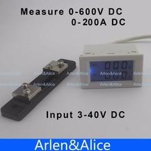 Dual LCD display DC Voltage and current meter voltmeter ammeter range DC 0-600V 0-200A Blue backlight DC 3~40 Input With shunt