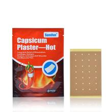 8pcs/bag Pain Relieving Patch Capsicum Plaster Hot Back Body Plaster Health Care Products Health Pat