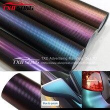 Film caméléon en Fiber de carbone   Autocollant 3D de couleur carbone pour style de voiture, Films en vinyle pour téléphones autocollants caméléon de voiture