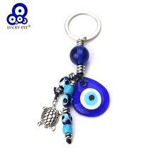 Oeil chanceux éléphant Hamsa main arbre porte-clés mauvais œil perles de verre porte-clés voiture porte-clés pour femmes hommes bijoux cadeaux EY1405
