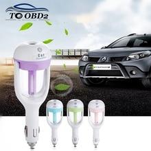 Diffuseur darôme Auto chargeur   Meilleure qualité, chargeur de voiture, humidificateur dair, brume automatique, brumisateur dair, barre doxygène, parfum vapeur
