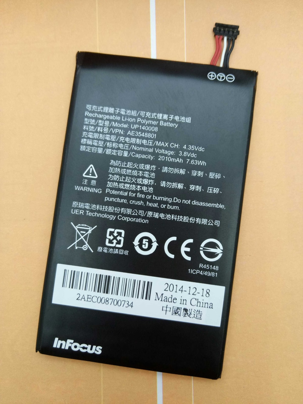 100% original for Foxconn InFocus M2 battery 2000mAh UP140008 new available infocus m2 battery enlarge
