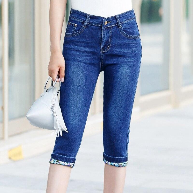 options брюки капри 2021 джинсовые брюки-Капри, женские хлопковые Капри больших размеров с высокой талией, Женские Эластичные Обтягивающие джинсы-Капри