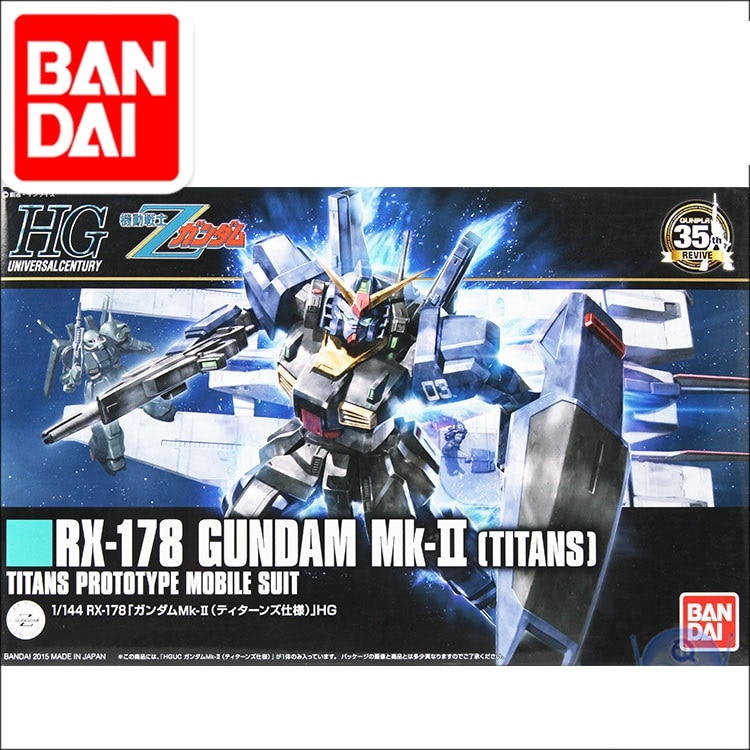 zgmf x20a strike freedom gundam rg gundam model kits japanese procurement original rg14 1 144 action figure 2018 Original Bandai Gundam Model RX-178 GUNDAM MK-II TITANS Mobile Suit Assemble Model Action Figures