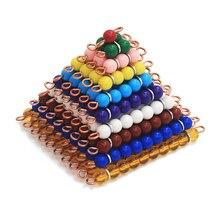 Brinquedo do bebê montessori matemática brinquedos grânulos coloridos escada ensino quadrado 1 a 10 pré-escolar aprendizagem precoce brinquedos juguetes aniversário