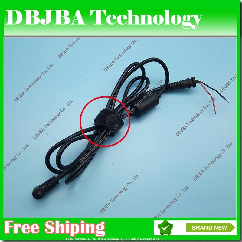 10 piezas Universal de 2,5*0,7mm 2,5x0,7mm adaptador de fuente de alimentación de CC Cable para Tablet Q88 Chuwi v88 cargador DC con cable anillo magnético