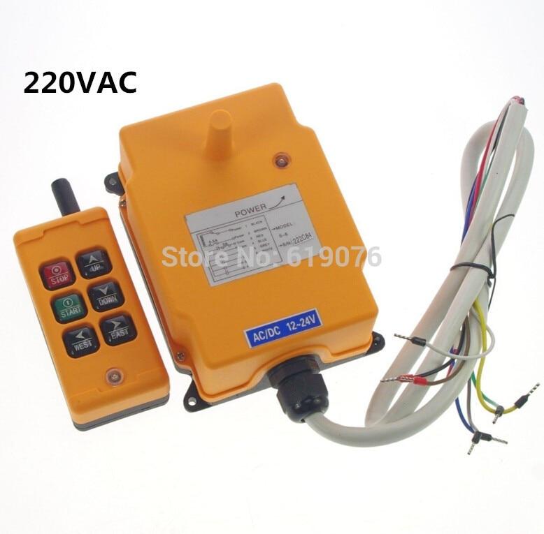 رافعة تحكم عن بعد 220 فولت تيار متردد ، 1 سرعة ، 6 قنوات ، نظام التحكم عن بعد