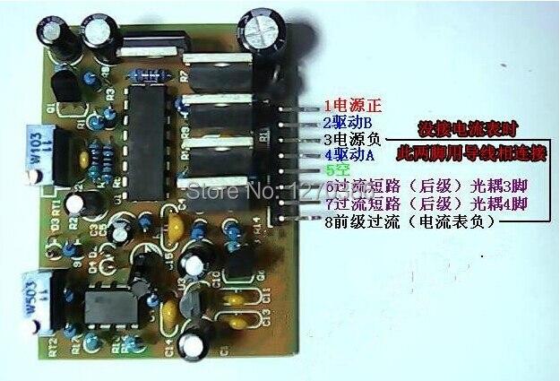 Free Shipping!!!  Full protection SG3525 LM358 inverter driver board 3525 driver board 12V-24V Universal Kit