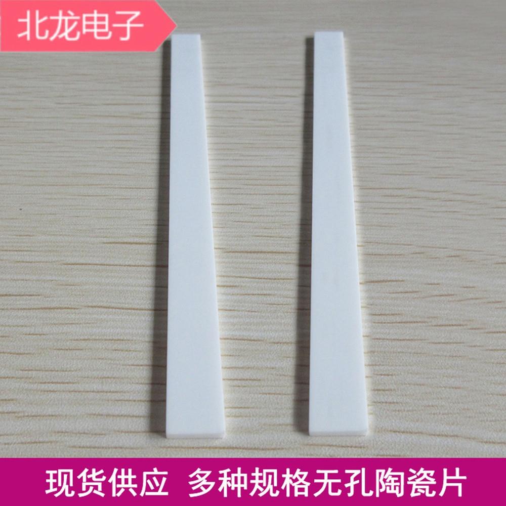 Hoja de cerámica de alúmina 10*240/10*150/10*85 disipador de calor cerámico sustrato aislante de procesamiento