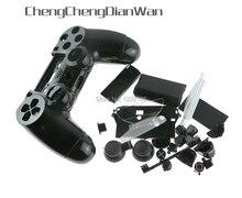 ChengChengDianWan JDM-001 JDM-011 coque colorée avec Kits de boutons pour PS4 Playstation 4 boîtier de contrôleur coque housse
