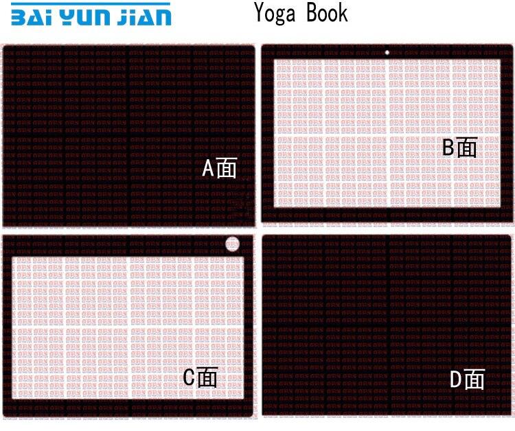 Наклейки для ноутбука, наклейки из углеродного волокна для lenovo Yoga Book C930 10,8 дюймов