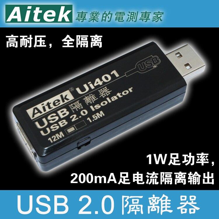 Aislador USB ADUM4160 simulación aislador de grado Industrial USB2.0 aislador de depuración Aislador
