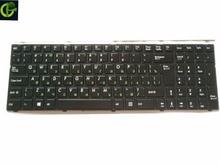 Russian RU Keyboard for Medion MD60328 MD60437 MD99793 MD99793 MD99853 MD99960 MD60091 MD60104 MD60109 MD60150 MD60267 MD60322