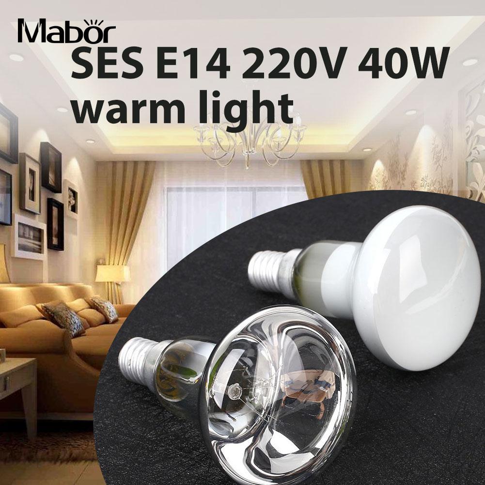 Foco reflectante, Bombilla incandescente de lava, soporte E14, 220 V, 40 W, tornillo blanco cálido para dormitorio, sala de estar, decoración de iluminación