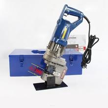 Perforateur hydraulique pratique électrique de MHP-20 pour poinçonner lépaisseur de 6mm (6.5-20.5) sur lacier, lacier dangle, le fer, la plaque daluminium
