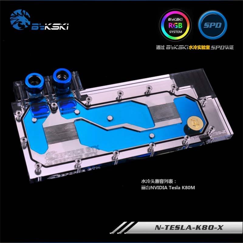 Bykski N-TESLA-K80-X GPU bloque de agua para Leadtek NVIDIA Tesla K80M cubierta completa tarjeta gráfica enfriador de agua