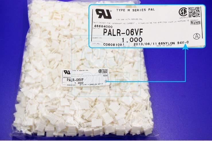 PALR-06VF conn الإسكان pal 6pos 2 ملليمتر الأبيض موصلات محطات إيواء 100% ٪ أجزاء جديدة ومبتكرة