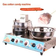 HX-PM07 en acier inoxydable commercial gaz électrique pop-corn mobile barbe à papa combiner machine machine à pop-corn machine à barbe à papa