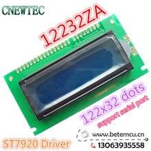 1 шт. 12232ZA 122x32 точки графическая Синяя подсветка ЖК-дисплей модуль ST7920 контроллер Новинка