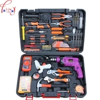 220v 1pc multi functional hardware toolbox for household tools electrician maintenance tool group sets the electric drill
