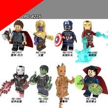 Conjunto de bloques de superhéroes de la serie PG8226, Raytheon Toll, destruir Capitán América, Iron Man
