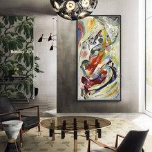 Aritist-Picasso peinture à la main   Décoration de villa dentrée, peintures à lhuile abstraites pour salon, Kandinsky dédiée à la Chevrolet