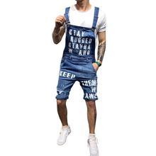 MISSKY 2019 nouveaux hommes été Shorts bleu noir couleur mode lettre impression jarretelle pantalon Jeans hommes vêtements
